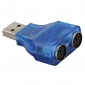 PS / 2 USB 2.0 어댑터