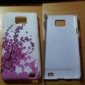 Plum Blossom Pattern Hard Case with Diamond for Samsung Galaxy S2 I9100