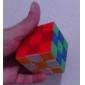 DaYan 2 Plus 3x3x3 Magic Puzzle Cube