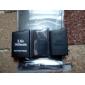 Akku für Sony PSP (1800mAh)