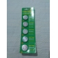 CR2032 3V High Capacity Lithium Button Cell Batteries (5-pack)