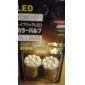 1157 9*1210 SMD White LED Car Signal Light