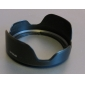 Lens Hood for Canon LH-DC60