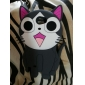 Lovely Cat suunnittelu Soft Case for Samsung Galaxy Note 2 N7100 (Assorted Colors)