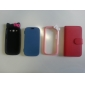 Custodia in silicone per Samsung Galaxy S3 i9300 - Colori assortiti
