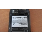 Replacement Cell Phone Battery for HTC Sensation G14 (3.7 V, 1800 mAh)