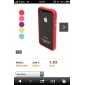 TPU Bumper Frame Case with Metal Buttons for iPhone 4 and 4S