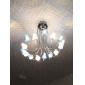 Светодиодная точечная лампа G4 2,5 Вт 38x3528 SMD 230 лм 5500-6500 K естественный белый свет (12 В)