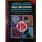 Case em Pele de Corpo Inteiro para Samsung Galaxy S3 I9300 (Várias Cores)