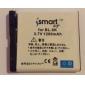 Ismart 1200mAh Battery for Nokia N85, N86 8MP, C7-00