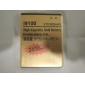 2450mAh High-Capacity Gold Batterie i9100-GD für Samsung i9100
