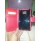 Чехол-флип из кожзама для Samsung Galaxy S2 I9100 (цвета в ассортименте)