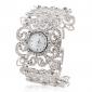 여성용 꽃모양 패션 합금 아날로그 쿼츠 팔찌 시계 (실버)