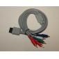 Медь Покрытие аудио компонентов и видео кабель AV для Wii - серый (2.0M)