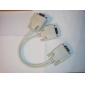 VGA HD15 Y Splitter Cable Adapter for 2 Monitor to 1 PC (0.2M)