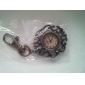 Unisex Alloy Analog Quartz Keychain Watch with Hollow Flower (Bronze)