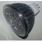 MR16(GU5.3) 4.5W 270LM 3000K LED spotpære med varmt hvitt lys (12V)