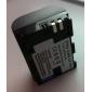 batterie de vidéo numérique remplace Canon LP-E6 pour Canon EOS 5D Mark II et plus (7.4v, 2200 mah)