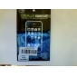 Transparentní Mirror Screen Protector pro Samsung Galaxy I9500 S4