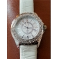 Women's Watch Fashionable Diamond Case