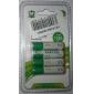 bty 1350mah AAA 니켈 수소 충전지 세트 (4 팩)