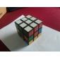 Magic Cube IQ Cube Three-layer Smooth Speed Cube Magic Cube puzzle Black Plastic