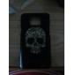 Gul Skull Pattern Hard Case för Samsung Galaxy S2 I9100