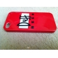 Simple Style Pattern Hard Case for iPhone 4/4S