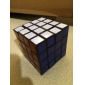 Quality Smooth Speed-Cube 4x4x4 Brain Teaser Magic IQ Cube