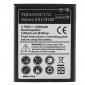 erstatning mobiltelefon batteri til Samsung Galaxy s3 i9300 (3,7 v, 2300 mAh)