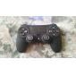 Мягкий протектор силиконовый чехол для контроллеров PS4