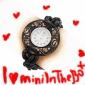 Women's Wood Analog Quartz Bracelet Watch (Black)