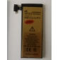 2680mAh Cell Phone Battery for iPhone 4S