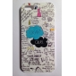 Hard Case OKay Motif Lettre de puzzle pour iPhone 5/5S