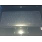 Universal Waterproof & Dustproof Silicon Keyboard Cover Shileld Protective Film