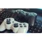 PS3 用 デュアルショック3ワイヤレスコントローラー(ホワイト)