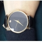 Women's Watch Fashion Minimalism Wrist Watch Cool Watches Unique Watches