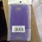 Материал ТПУ защитный чехол для Sony S39h (Xperia C) (дополнительных цветов)