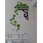 1шт красочные зеленые листья отвисшие стикер стены