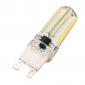 4W G9 LED лампы типа Корн T 104 SMD 3014 350 lm Тёплый белый AC 220-240 V 1 шт.
