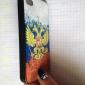 아이폰 4 / 4S를위한 다시 케이스를 고대 방법 패턴 검은 색 프레임을 복원하는 토템