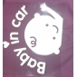 Waving Baby In Car Pattern Car Decorative Sticker