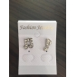 (Music Irregular) Silver Alloy Stud Earrings (1 Pair)