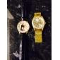 Women's Cat Pattern Khaki Dial PU Band Quartz Wrist Watch (Assorted Colors) Cool Watches Unique Watches Fashion Watch